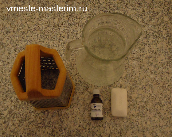 жидкое мыло своими руками