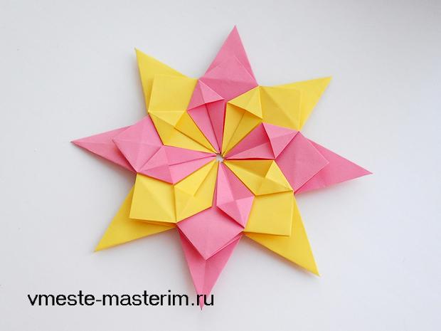сделать из бумаги объемную звезду