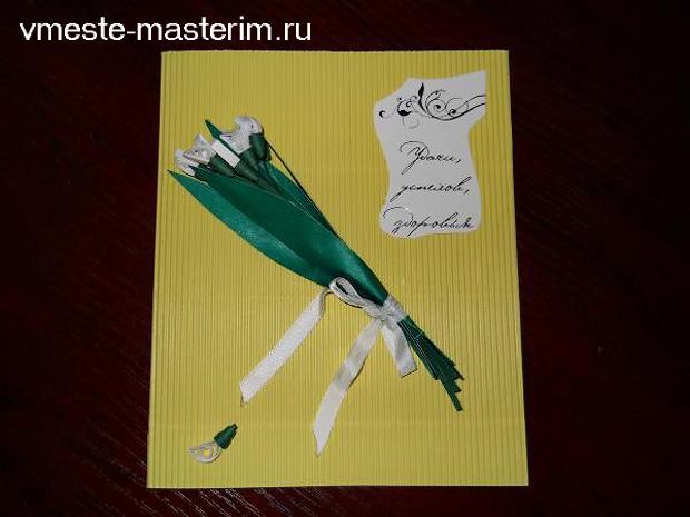 открытка подснежники