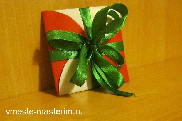 подарочный конверт своими руками