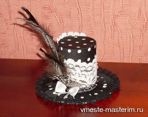 Как сделать ободок шляпку своими руками