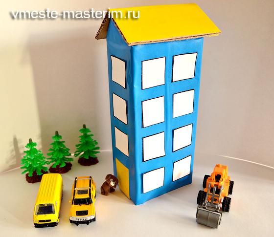 Как сделать дом из коробки своими руками для куклы