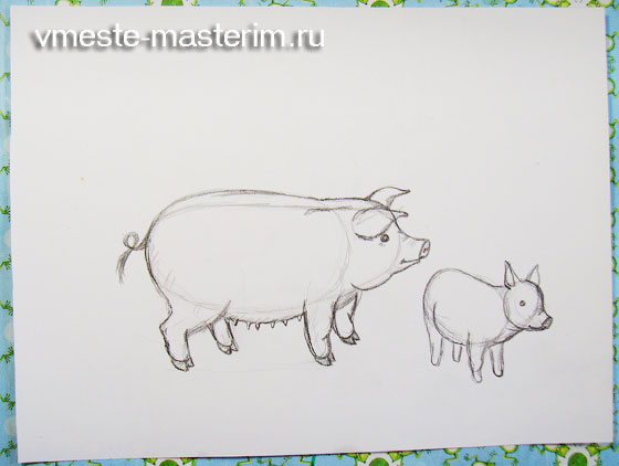нарисовать свинью