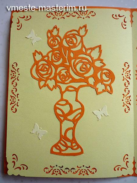 контурная открытка