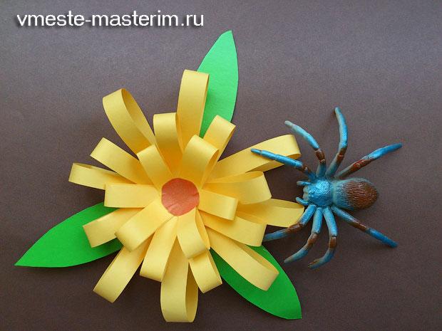 Как сделать из цветной бумаги цветок картинки