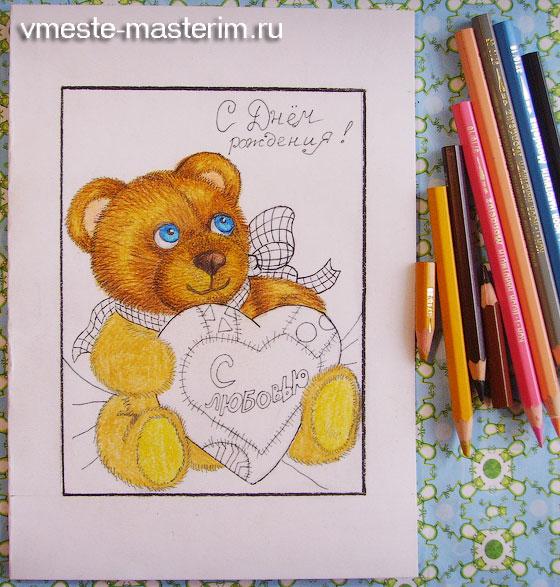 medvezhonok14