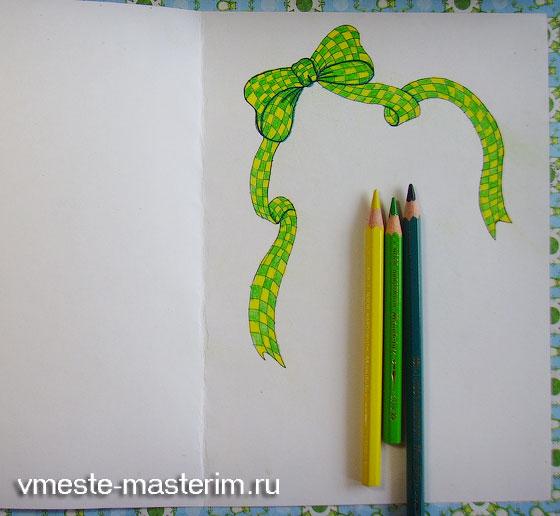 medvezhonok23
