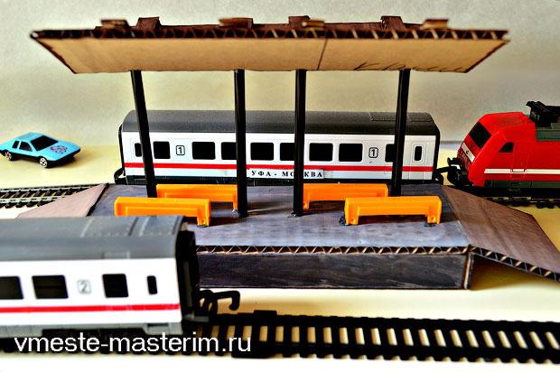 железнодорожная платформа своими руками