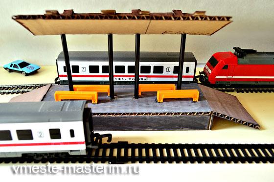 platforma14