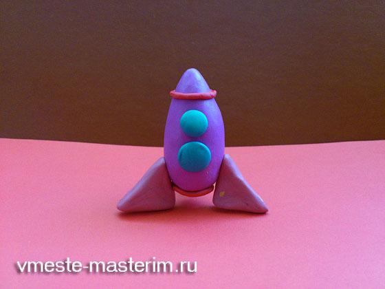raketa05