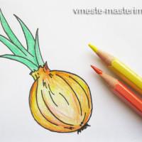 как нарисовать лук поэтапно