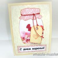 открытка с окошком