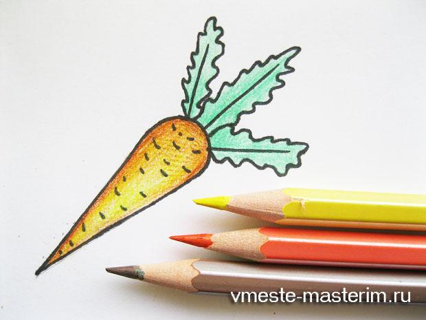 как нарисовать морковь