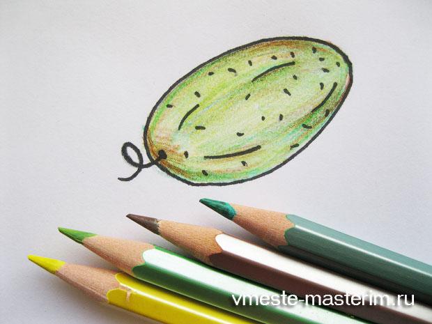 как нарисовать огурец