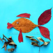 аппликация рыбка из листьев