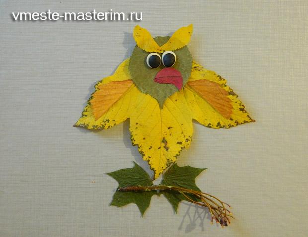 аппликация сова из листьев