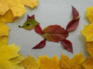 Аппликация из осенних листьев «Лиса» (мастер-класс)