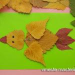 Аппликация из осенних листьев «Птица» (мастер-класс)