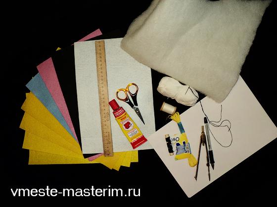Детская подвеска из фетра своими руками (мастер-класс)