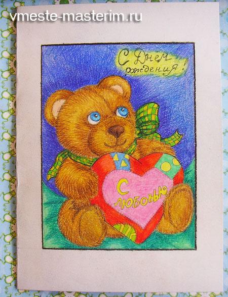 Как нарисовать медведя поэтапно карандашом (мастер-класс)