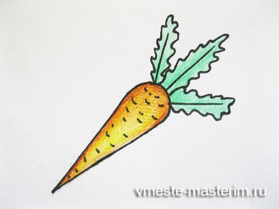 Как нарисовать морковь карандашом поэтапно