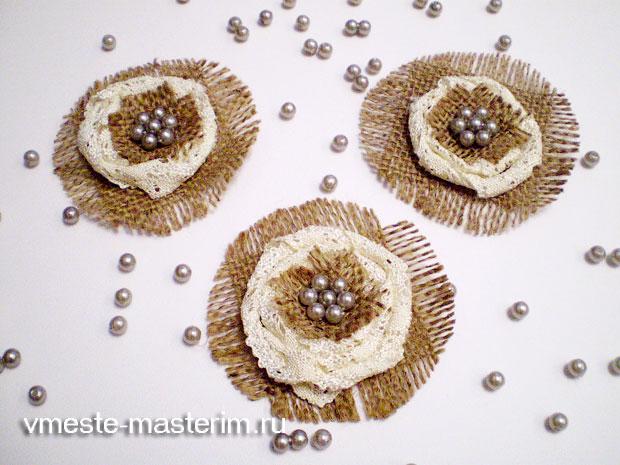 Как сделать декоративный цветок из мешковины (мастер-класс)