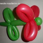 Как сделать из шариков цветок: пошаговая инструкция