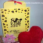 Как сделать красивую открытку-валентинку на 14 февраля