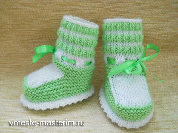 Kak-svyazat-pinetki-spitsami-dlya-nachinayushhih-master-klass Как связать пинетки для новорожденного спицами? Пошаговые мастер-классы для начинающих
