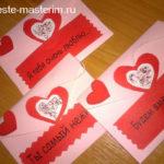 Оформление чайных пакетиков на день Святого Валентина (мастер-класс)