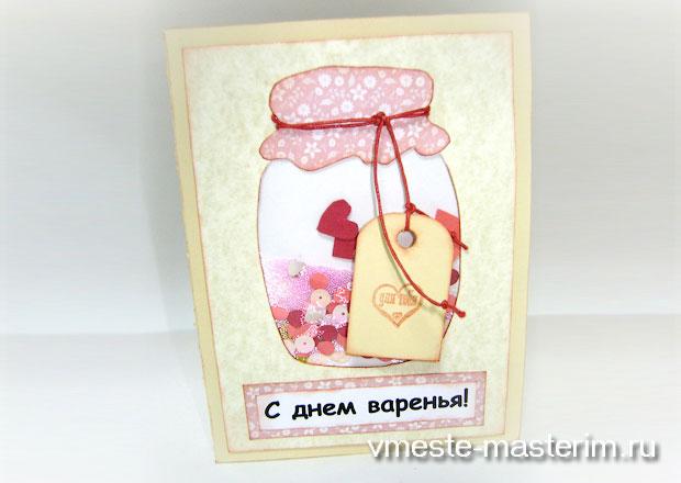 Открытка с прозрачным окошком и конфетти (мастер-класс)
