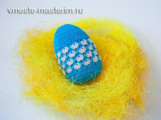 Как связать пасхальное яйцо крючком: схема и описание