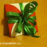 Подарочный конверт своими руками (мастер-класс)