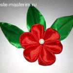 Цветок в технике канзаши из атласных лент для начинающих